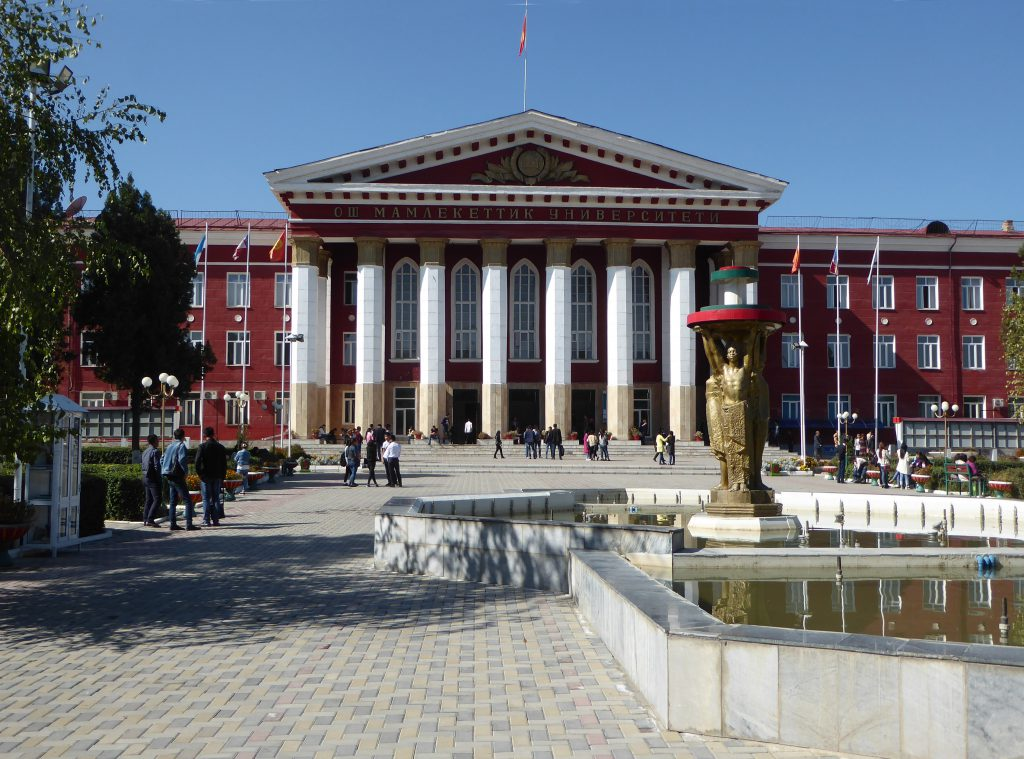 Guide MBBS Admission in Kyrgyzstan