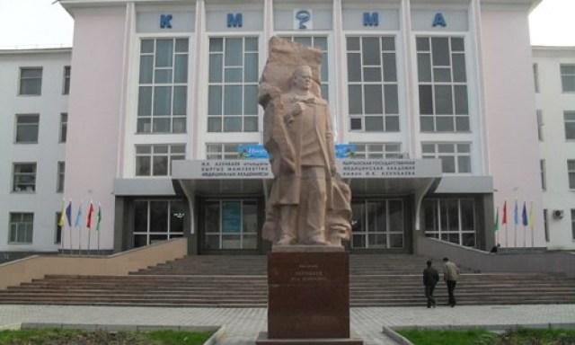 MBBS Kyrgyzstan blog