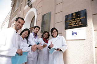 Mbbs in Crimea State Medical University Building