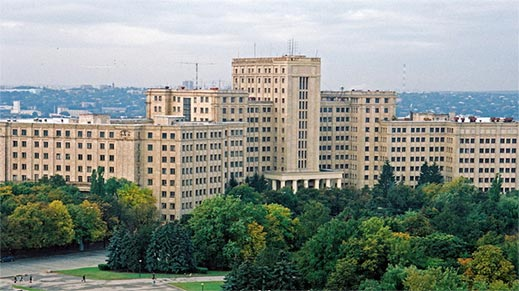 V N Karazin Kharkiv National University Ukraine Building